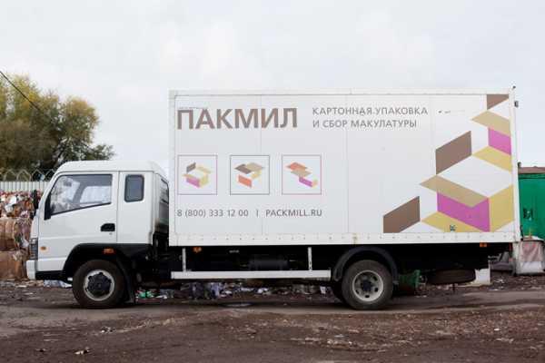 Прием макулатуры у населения но поставщики макулатуры в россии